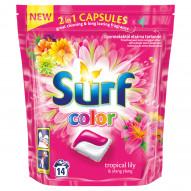 Surf Color Tropical Lily & Ylang Ylang Kapsułki do prania 337 g (14 prań)